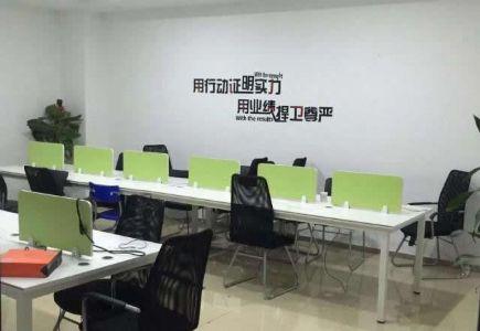 (出租) 高新财富广场 地铁口精装修写字楼360平租40